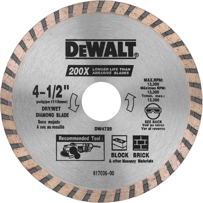 DeWalt High Performance 4-1/2 In. Turbo Rim Dry/Wet Cut Diamond Blade Image 1